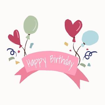 Наклейка на день рождения, милый баннер графический вектор