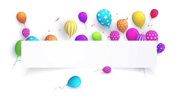 カラフルな誕生日の風船と誕生日のテンプレート