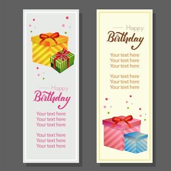 День рождения вертикальный баннер с подарочной коробкой