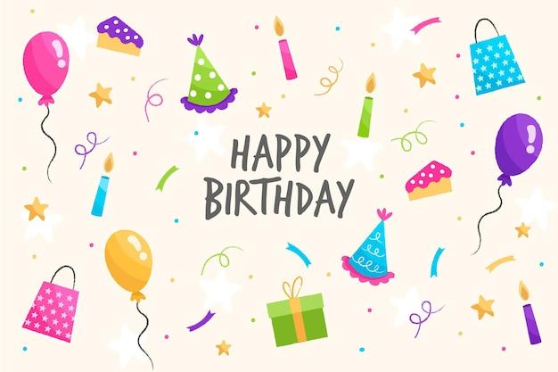 誕生日の壁紙デザイン