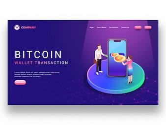 Bitcoinウォレット取引