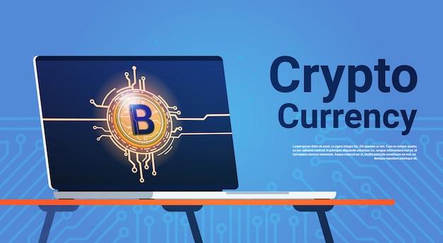 ラップトップコンピューターのモニター上のbitcoinデジタルwebマネー暗号通貨の概念