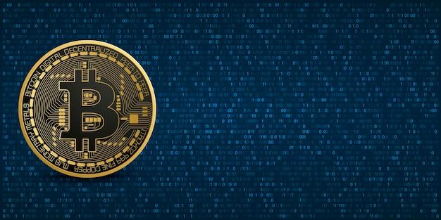 バイナリコードのビットコイン Premiumベクター