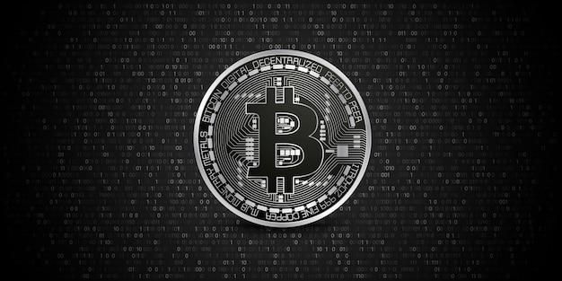 バイナリコードのビットコイン