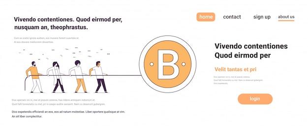 ロープを引くビジネス人々チームbitcoin暗号通貨概念成功したチームワークマイニング戦略