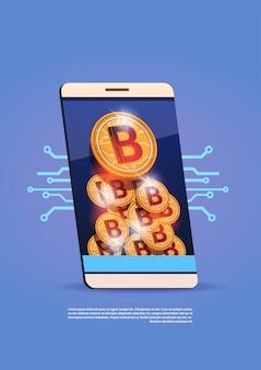 Bitcoinsが付いている細胞のスマートフォンスタックデジタルウェブマネー暗号通貨コンセプト