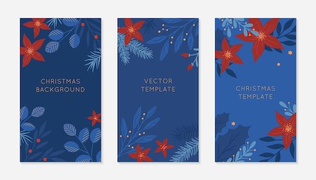 クリスマスと新年あけましておめでとうございますのインスタストーリーテンプレートのbiundle。