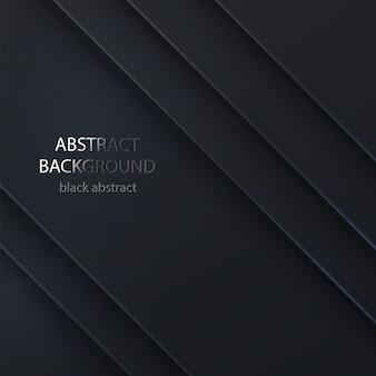 黒の抽象的な背景の暗い幾何学的なデザイン。 b