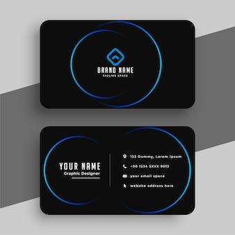 Черно-синий минимальный шаблон визитной карточки