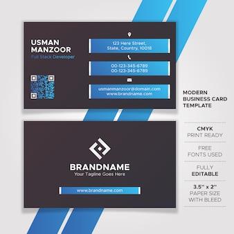 黒と青のテクノロジー名刺デザイン