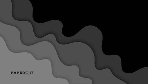 黒と暗い灰色のペーパーカットスタイルの背景