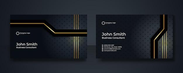 黒と金の名刺デザインテンプレートベクトル。両面クリエイティブ名刺テンプレート。横向きのレイアウト。モダンな名刺テンプレートゴールドブラックカラー