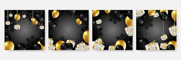 キラキラとギフトボックス付きのブラックとゴールドのクリスマスバルーンデコレーション。クリスマスと新年のゴールドラメの豪華なカードセット。メリークリスマスモダンカードセット要素。