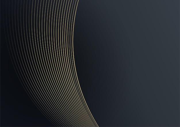 검은색과 금색 천으로 배경입니다. 뒤틀린 흔들며 빛나는 라인 줄무늬 블랙 골드 배경 벡터