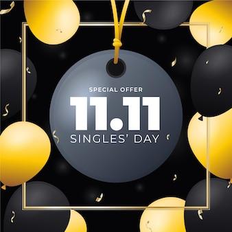 風船と紙吹雪でシングルの日のための黒と金