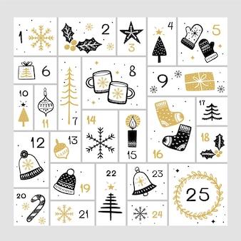 黒と金色のアドベントカレンダー