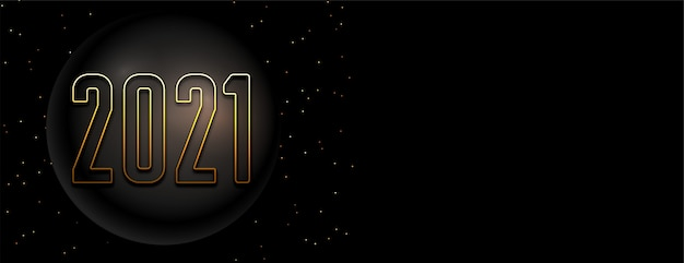 黒と金色の新年あけましておめでとうございますバナー