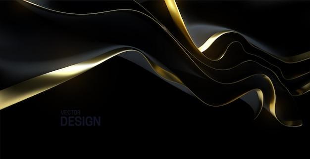 Черно-золотистая струящаяся ткань