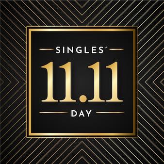 黒と金色のシングルの日