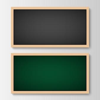 黒と緑の黒板