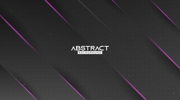 黒と紫のモダンな抽象的な背景