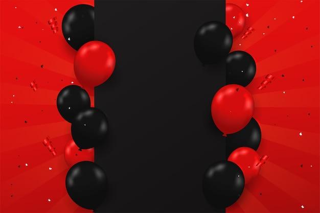 テキストボックスblackfridayセールのお祝いスペシャルの横に浮かぶ黒と赤の風船。