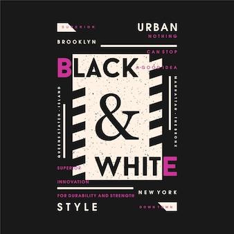 흑백 및 도시 스타일 텍스트 프레임 평면 그래픽 타이포그래피 티셔츠 그림