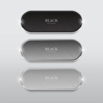 黒と白のボタンセット丸ボタンと四角ボタン