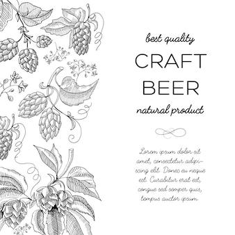 Черно-белый цвет с мультфильмами хмеля с ягодами, листвой и множеством декоративных завитушек