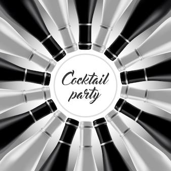 カクテルの招待状やメニューバーの黒と白のデザイン