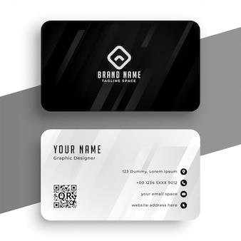 Черно-белый элегантный дизайн визитной карточки