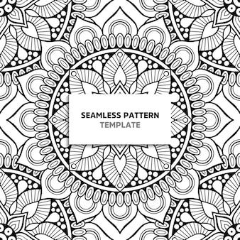 黒と白のマンダラのシームレスパターン