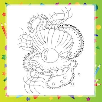 Черно-белая морская раковина для раскраски. вектор