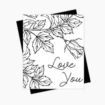 黒と白のバレンタインカード