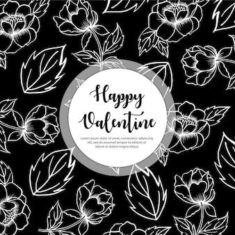 Черно-белая валентина шаблон фона