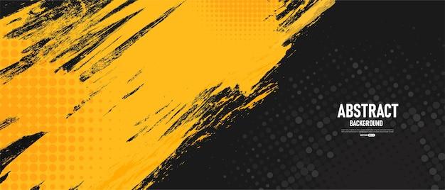 黒と黄色の抽象的な背景