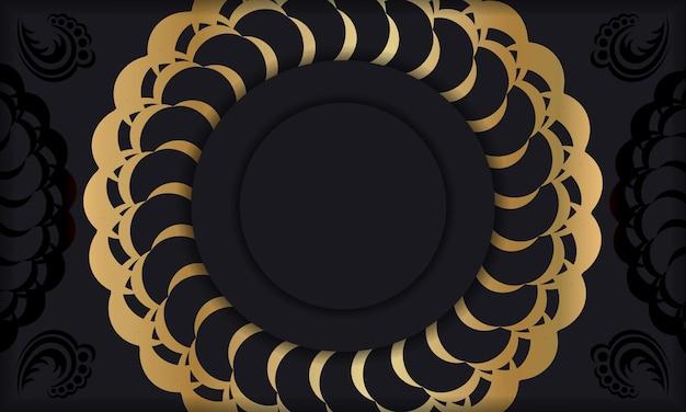Black background with gold vintage ornament