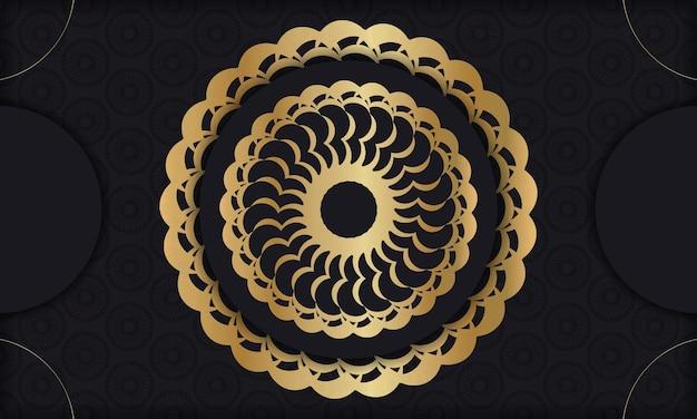Black background with golden vintage pattern