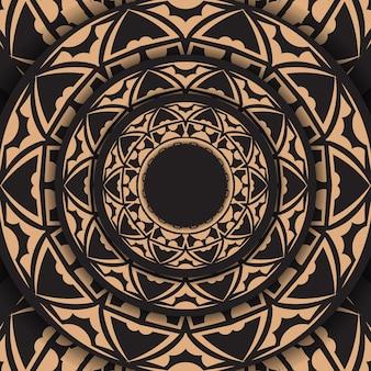 ギリシャの豪華なヴィンテージの装飾品とあなたのロゴの場所と黒の背景。抽象的な装飾が施されたはがきプリントデザインのテンプレート。