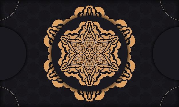 고급스러운 빈티지 장식품과 로고를 위한 장소가 있는 검정색 배경. 엽서 인쇄 디자인을 위한 템플릿