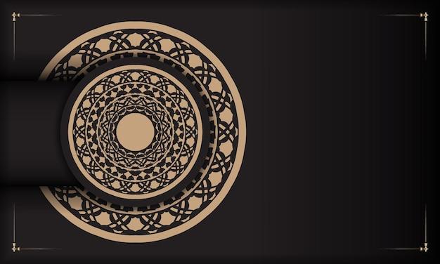 Черный фон с роскошными старинными украшениями и местом для текста и логотипа. готовый к печати дизайн открытки с греческим орнаментом.