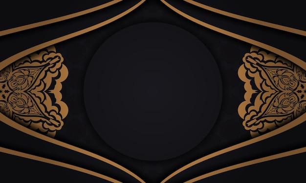 고급 빈티지 장식품이 있는 검정색 배경과 텍스트 및 로고를 위한 장소. 인쇄용 엽서 디자인