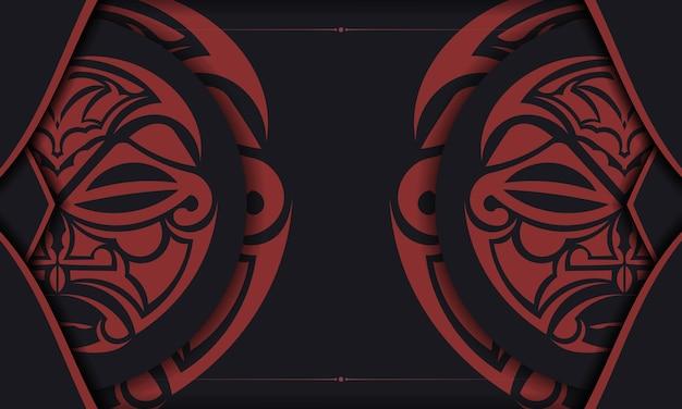 텍스트와 로고를 위한 빈티지 장식품과 장소가 있는 신들의 마스크가 있는 검정색 배경. 폴리세니안 스타일의 얼굴 장식이 있는 인쇄용 엽서 디자인.