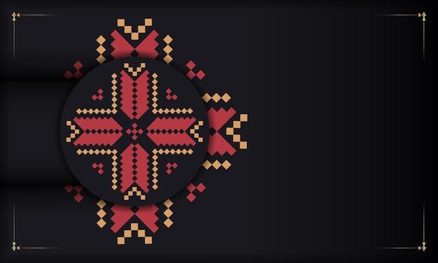 Черный фон со славянскими старинными орнаментами и место для вашего логотипа и текста. дизайн открытки с роскошным орнаментом.