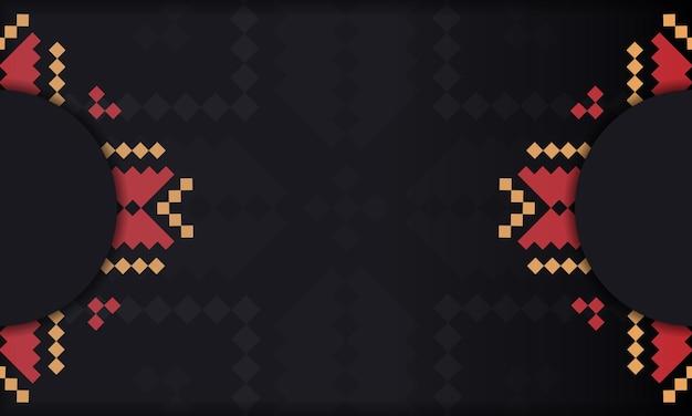 Черный фон со славянскими старинными орнаментами и место для вашего логотипа. шаблон для дизайна открытки с роскошным орнаментом.