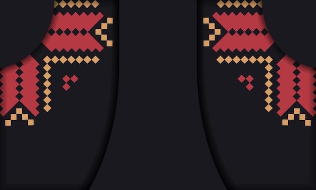 Черный фон со славянскими старинными орнаментами и место для вашего текста и логотипа. готовый к печати дизайн открытки с роскошным орнаментом.