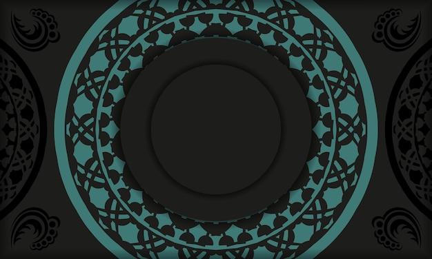 ギリシャの青い装飾品とあなたのロゴとテキストのための場所を備えた黒いバナーテンプレート。抽象的なパターンを持つはがき印刷デザインのテンプレート。