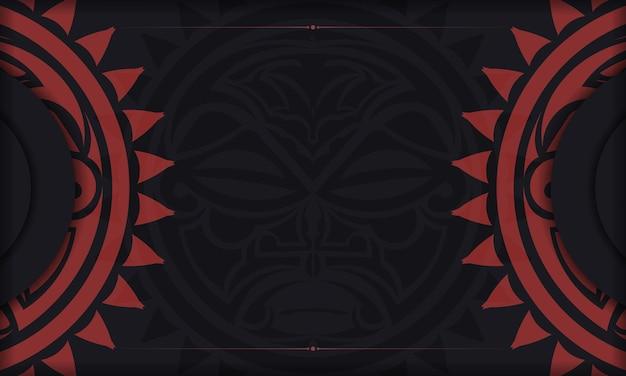 Черный шаблон баннера с греческими орнаментами и местом для вашего логотипа и текста. шаблон для дизайна открытки с абстрактными узорами.