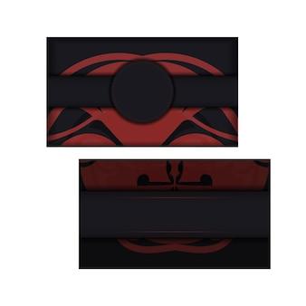 로고와 텍스트를 위한 그리스 장식품과 장소가 있는 검은색 배너 템플릿. 추상 패턴으로 엽서 인쇄 디자인을 위한 템플릿입니다.