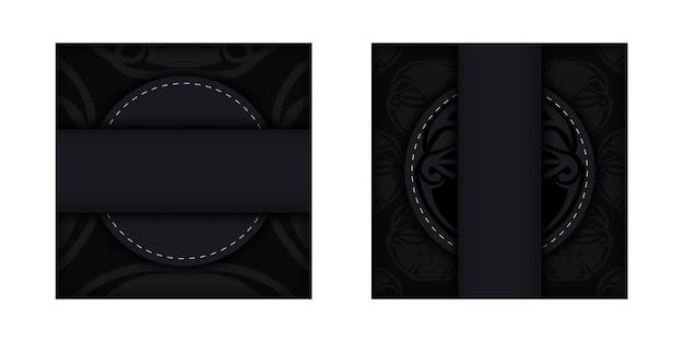 로고와 텍스트를 위한 그리스 장식품과 장소가 있는 검은색 배너 템플릿. 엽서 인쇄 디자인을 위한 템플릿